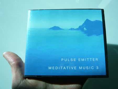 Pulse Emitter - Meditative Music 3